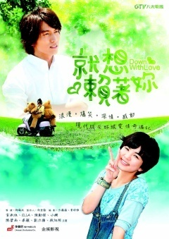 Upcoming Asianovelas on ABS-CBN this 2010 | asiarific